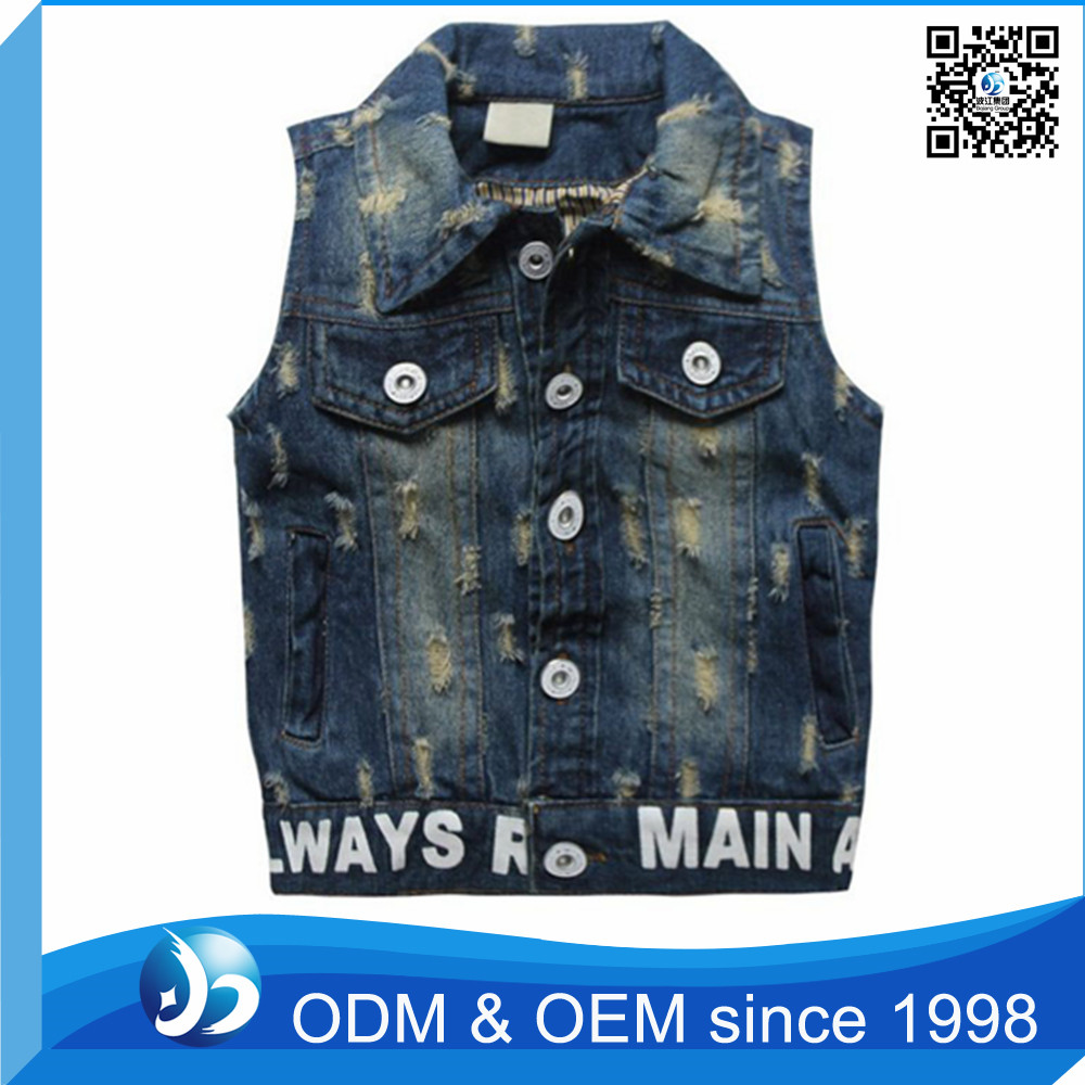 Denim Jacket Without Sleeve Denim Jacket Without Sleeve Suppliers