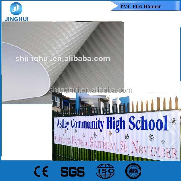 1.22*2.44m advertising equipment industry banner for posters