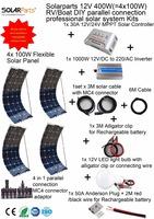 4*100W Sunpower off Grid Solar System (semi-flexible solar panels) with Cheap Price