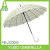 14k auto open straight shaft umbrella with fruit pictures printing