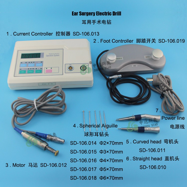 ENT Surgery Medical Ear Surgery Electric Drill Ear Surgery Electric Shaver Drill