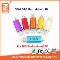 2017 Free Logo otg metal USB Flash Memory bulk cheap 3.0 usb flash drive for sale high speed flash drive