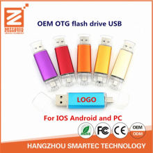 2017 Free Logo otg metal USB Flash Memory bulk cheap 3.0 usb flash drive for sale high speed flash drive