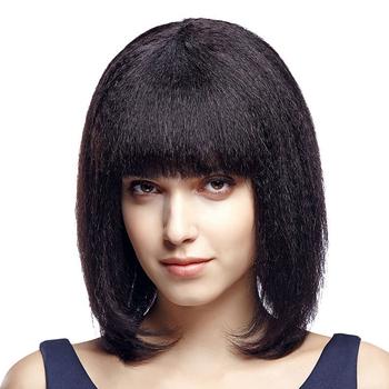 Wholesale 12 Inch Kinky Straight Yaki Full Lace Wig Virgin Indian Human  Hair Short Cut Bob 1e58d002e