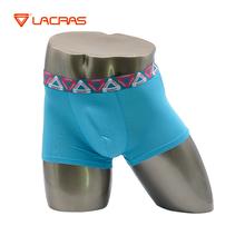 2265642046 China Eco-friendly Underwear