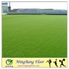 sports Artificial grass,best Synthetic grass,thick artificial turf