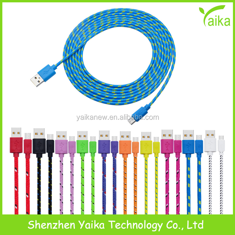 Yaika Colorful 2m Fabric Braided Fatest V8 Data Charger USB <strong>Cable</strong> for Android