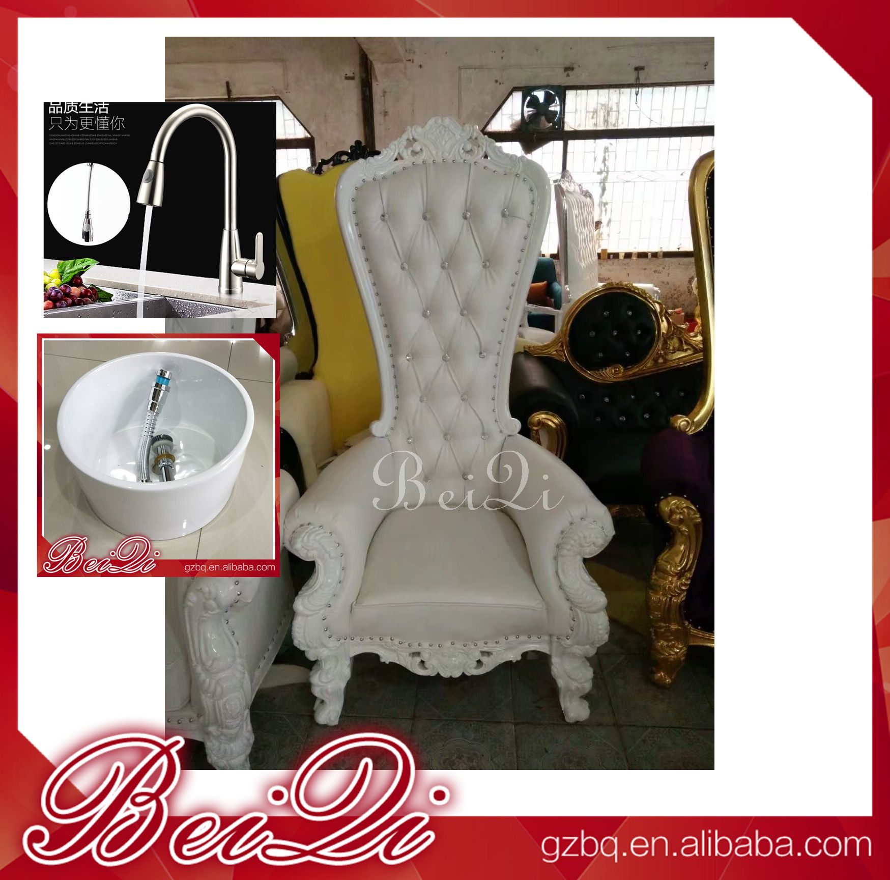 Baby Pedicure Chair Baby Pedicure Chair Suppliers and