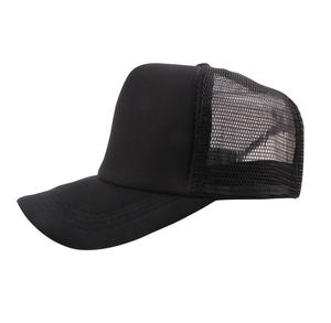 475be057a24cc Masonic Baseball Cap
