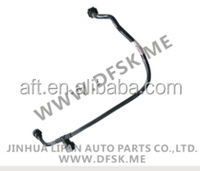 Fuel Intake&Return Hose for CHERY A1