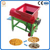 high capacity large working operate easy automatic diesel corn sheller machine