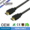 SIPU 1.4v hdmi cable 2.0 with ethernet best price male to male cable hdmi wholesale audio cable