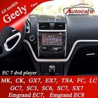 original car dvd player for geely emgrand ec7