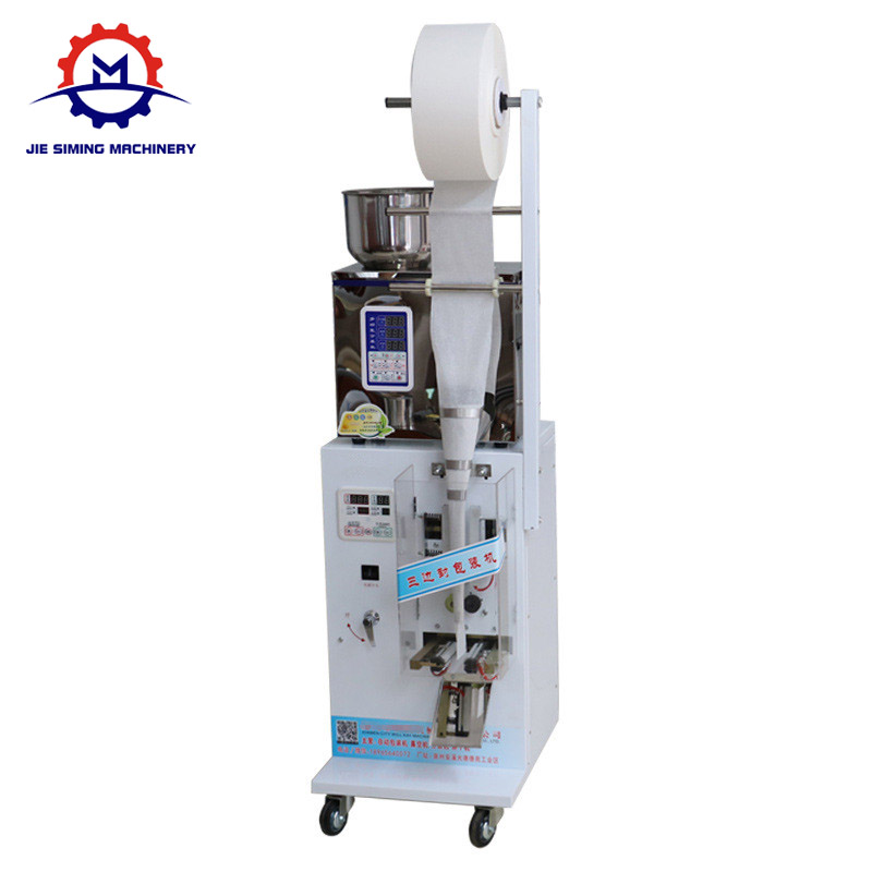 Factory direct rice/nuts/grain/seed/beans/granule weigh filler filling packaging machine