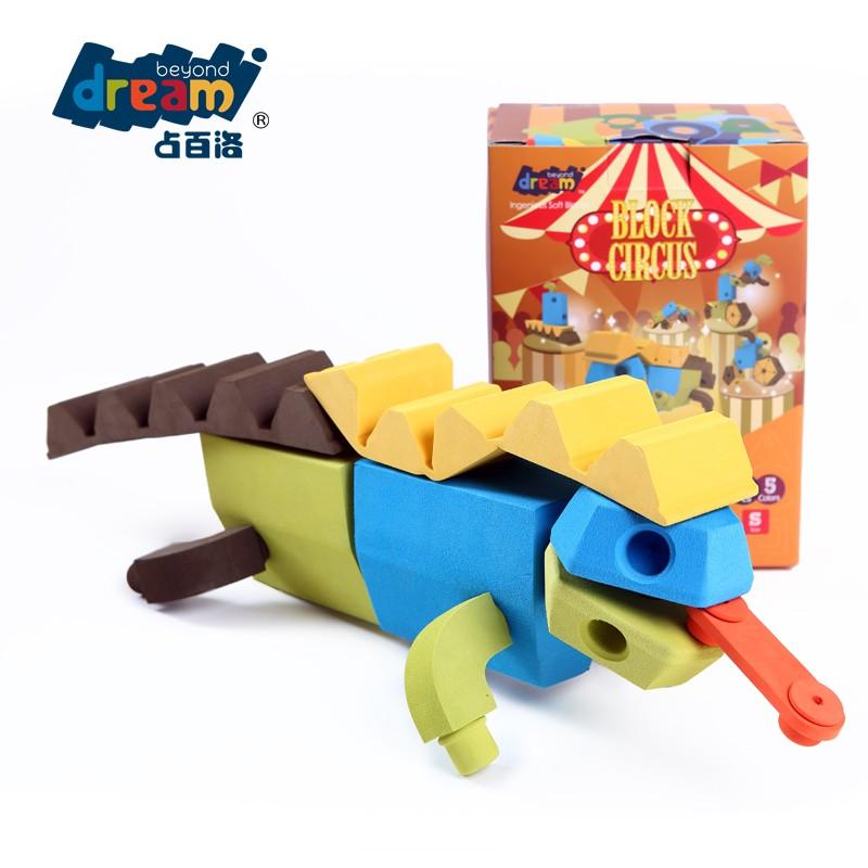 Oem Toys 48