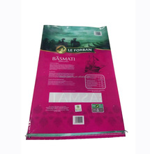 Newest design top quality woven non woven rice bags rice bag supplier exporter of rice bag
