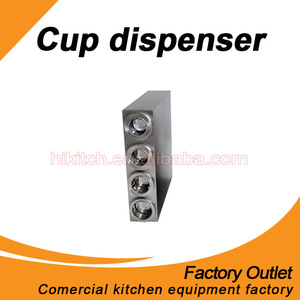 Commercial Automatic Plastic/Paper Coffee Cup Dispenser