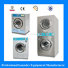 /product-detail/coin-operated-washing-machine-12kg-to-20kg-washing-capacity-60489546320.html