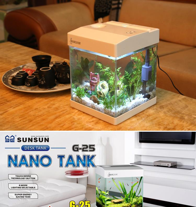 SUNSUN G-20/G-25 glass aquarium fish tank
