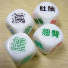 Fashion High Quality Round Corner Poker Colorful 12mm Custom Dice