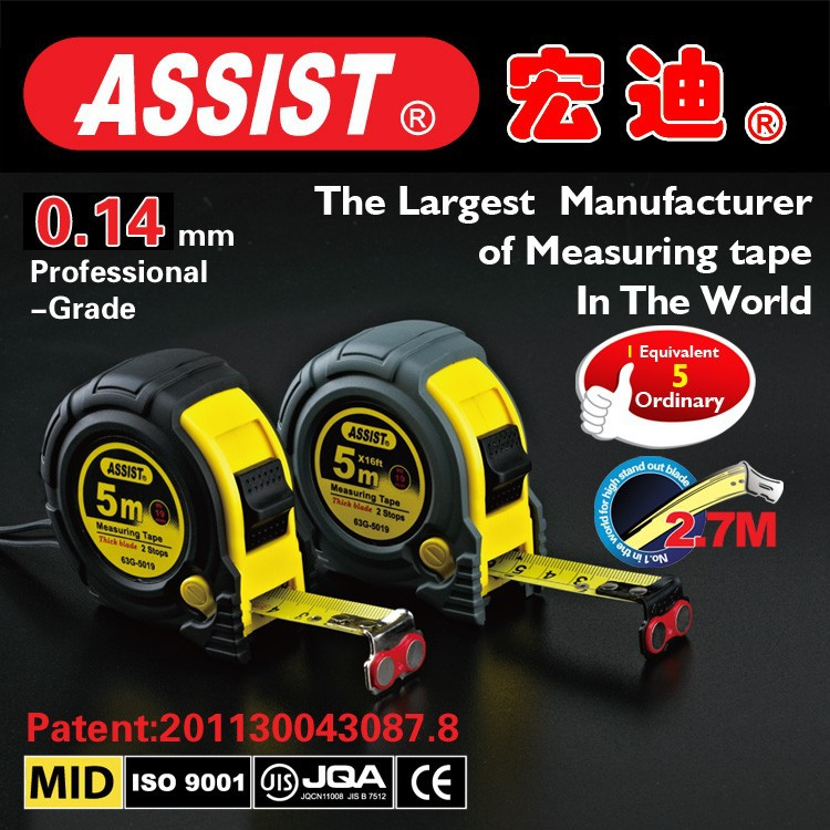 Alibaba china manufacturer 3m 10ft abs rubber case double side tape measurement