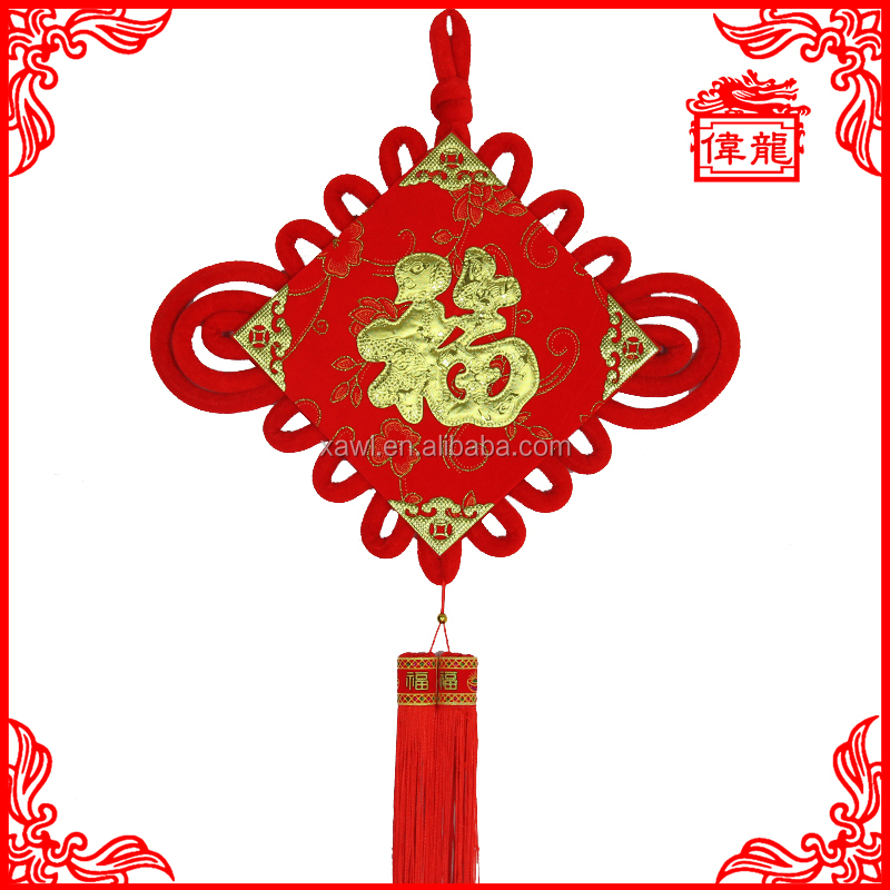 Home Accent Feng Shui Love Prosperity Chinese Lucky decorative Knot WL6205-1