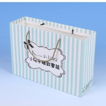 BSCI audited china factory cheap paper bags resuable paper shopping bag making machine, supermarket shopping paper bag