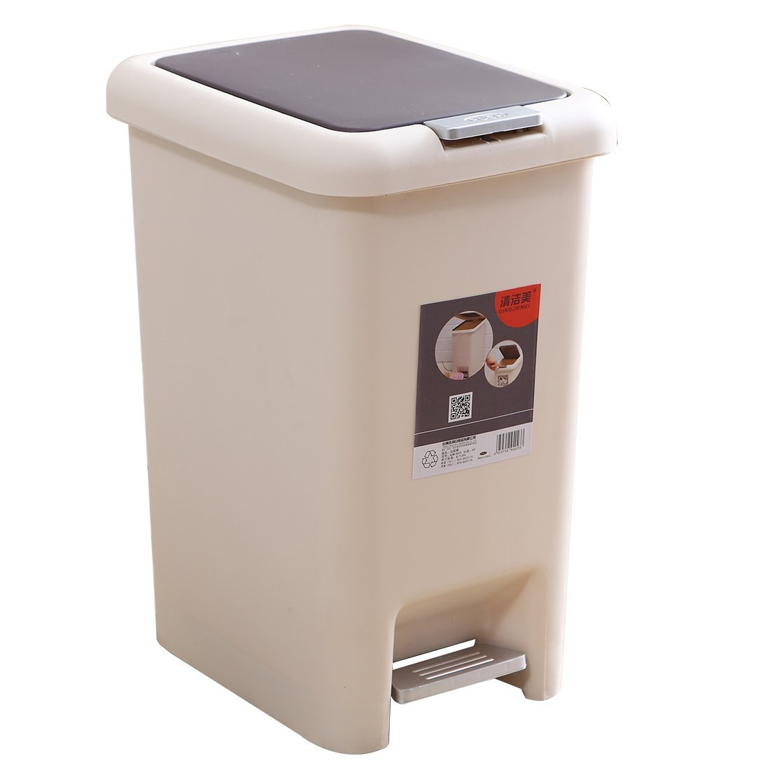 Get Quotations · Trash Can, XSHION Slim Step Trash Can With Lid 4.3 Gallon  Plastic Waste Basket/