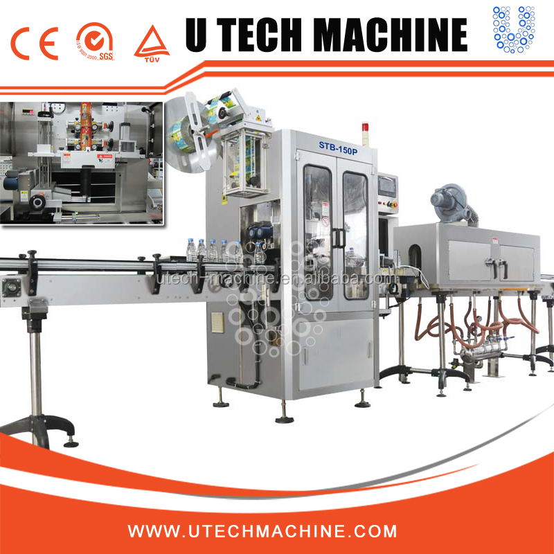 Automatic Sleeve Shrink Labeling Packing Machine/Tape Packing Machine/Tape Wrapping Machine