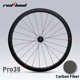 700C Clincher Carbon Road Bike Wheelset Ultra Light Carbon Wheel bicycle rims