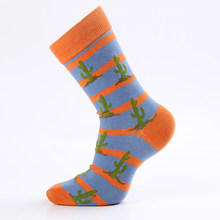 5 пара/лот, мужские носки из чесаного хлопка, всесезонные Компрессионные Мужские носки, Яркие модные носки, мужские носки больших размеров ...(Китай)