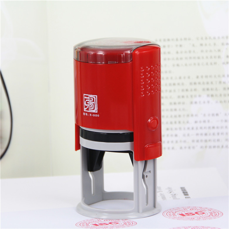 Free Sample Epress Round Self Inking Printy Stamp Auto Rubber Stamp