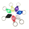 /product-detail/white-beam-keychain-flashlight-mini-led-flashlights-light-keychains-ultra-bright-key-ring-light-torch-741214488.html