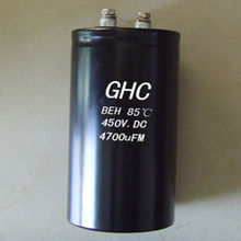 4700uf450V aluminum electrolytic capacitor low ESR