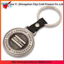 High quality of ancient coins keychain round metal keychain with leather strap
