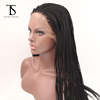 Wholesale braided hair wigs for black men