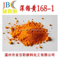 Inorganic Pigment Deep Chrome Yellow ,best factory price inorganic pigment,pigment yellow 34