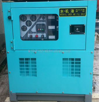 45kva Isuzu Brand New Denyo Type Generator - Buy Isuzu Diesel Generator  Denyo Product on Alibaba com