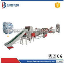 Factory direct selling 250-300kg/h Pet Recycling Washing Line