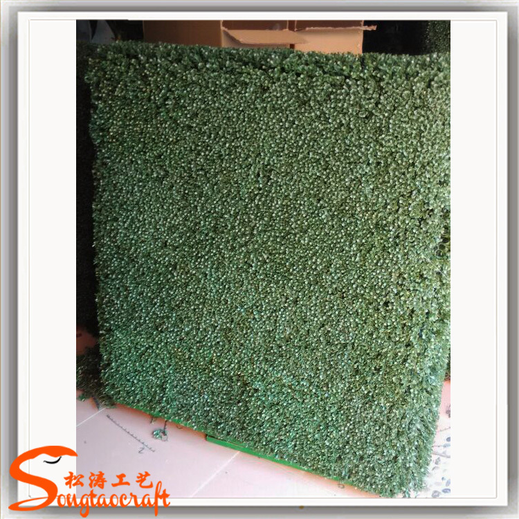 Nice Artificial Plastic Green Boxwood Hedge Fence Hedge