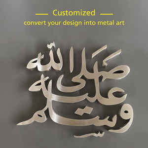 "41"" 53"" Home Decoration 3D Sign Laser Cutting Metal Wall Art Muslim Islamic Decoration"