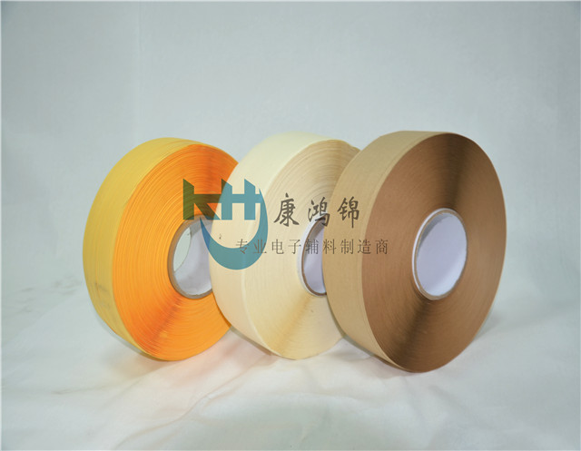 Sequence Tape Electronic Component Tape 6mm*3000m