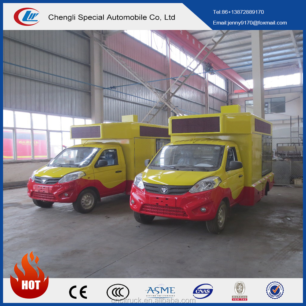 Hot sale gasoline 4X2 FOTON 90HP outdoor mini LED mobile advertising truck