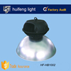 120 degree beam angle led high bay light 200w with aluminum reflector