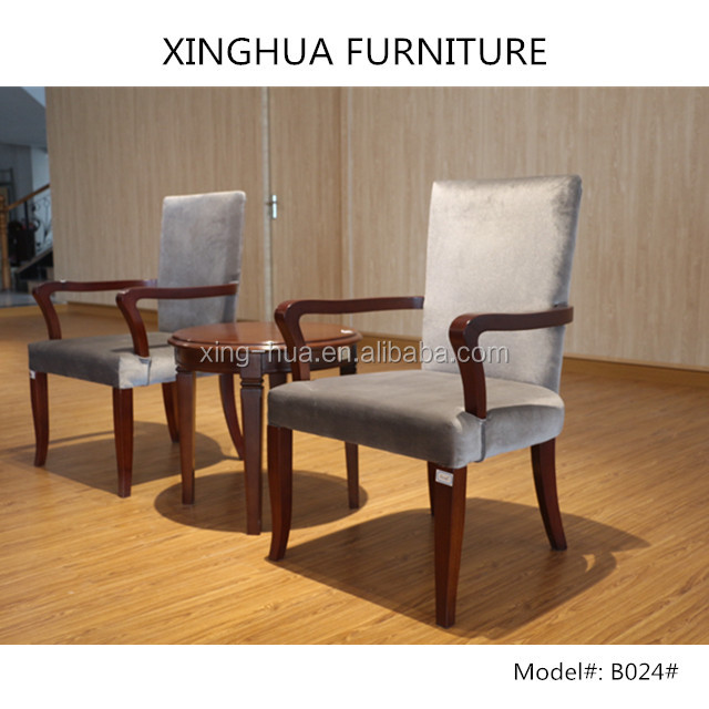 used hotel armchair wooden frame coffee chiar B024# sale cheap price