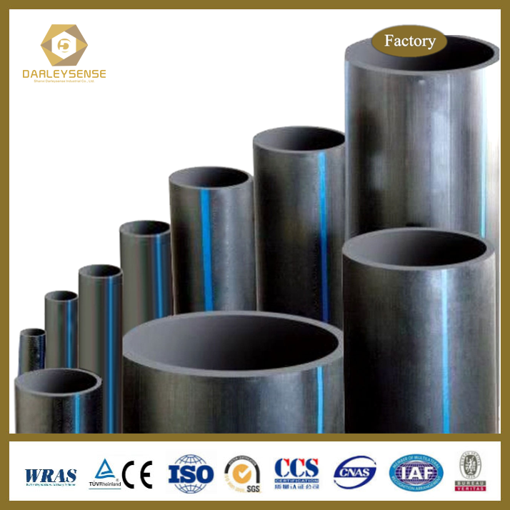 Hot sale factory direct price rigid hdpe pipes of China
