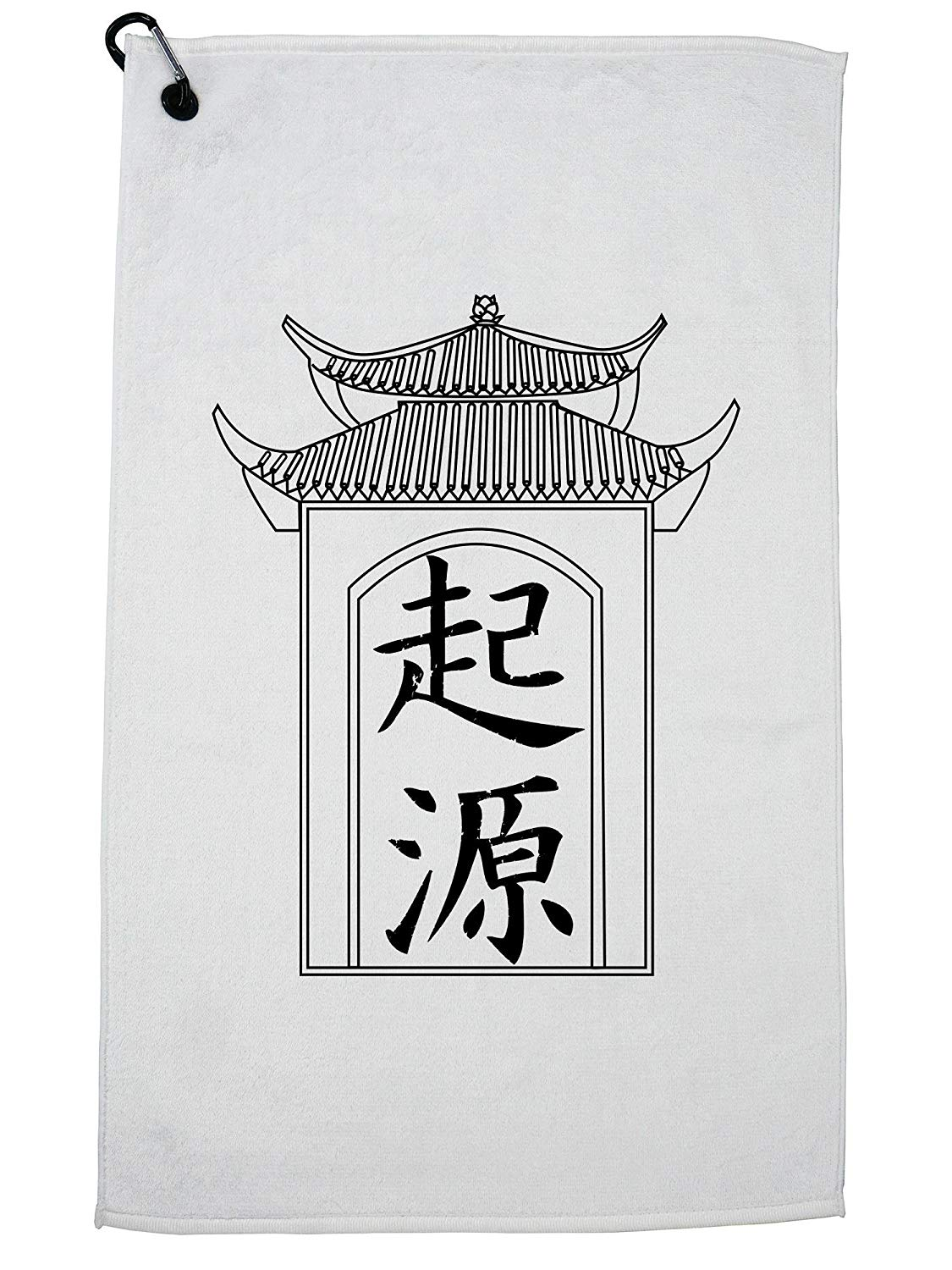 Hollywood Thread New Beginning - Chinese/Japanese Asian Kanji Characters Golf Towel with Carabiner Clip
