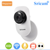/product-detail/smart-home-720p-1-0np-wireless-ip-video-home-camera-security-wifi-cctv-video-camera-60559870191.html
