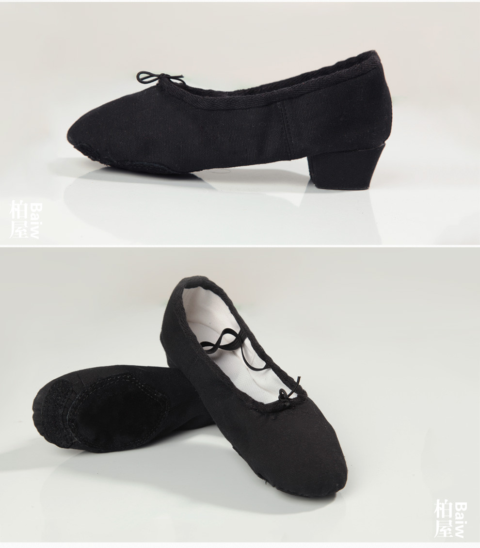 08B5A004 With Heel Soft Canvas Shoes Teacher's Ballet Shoes