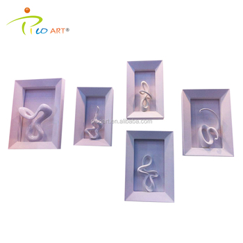 Modern Group White Showcase Wall Sculpture And Wall Art Frame Decor ...